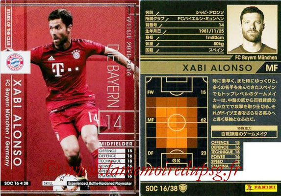 2015-16 - Panini WCCF - N° SOC16 - Xabi ALONSO (FC Bayern Munich) (Stars Of The Club)
