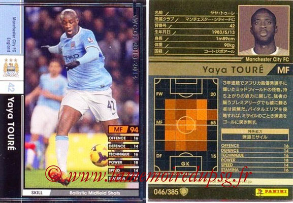 2013-14 - WCCF - N° 046 - Yaya TOURE (Manchester City FC)