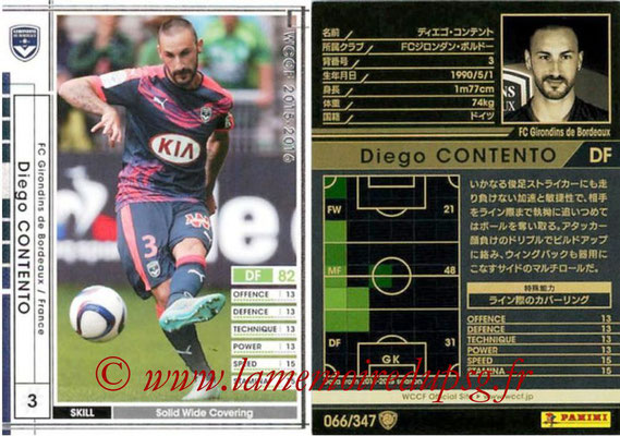 2015-16 - Panini WCCF - N° 066 - Diego CONTENTO (FC Girondins de Bordeaux)