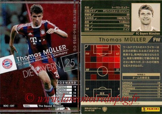 2014-15 - WCCF - N° SOC-EXT02 - Thomas MULLER (FC Bayern Munich) (Stars of The Club) (Extra)
