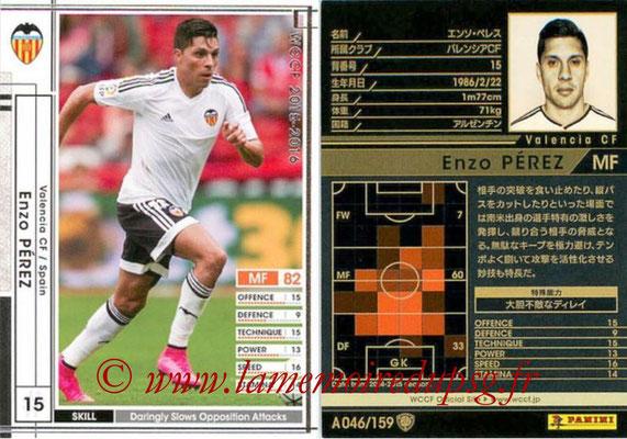 2015-16 - Panini WCCF - N° A046 - Enzo PEREZ (Valence FC)