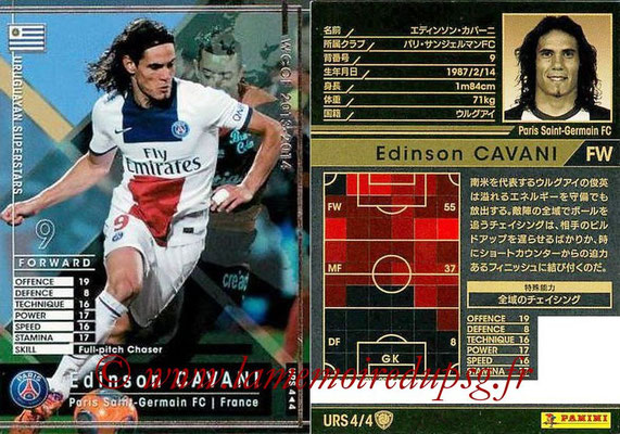 2013-14 - WCCF - N° URS4 - Edinson CAVANI (Paris Saint-Germain) (Uruguayan Superstars)