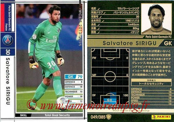 2013-14 - WCCF - N° 049 - Salvatore SIRIGU (Paris Saint-Germain)
