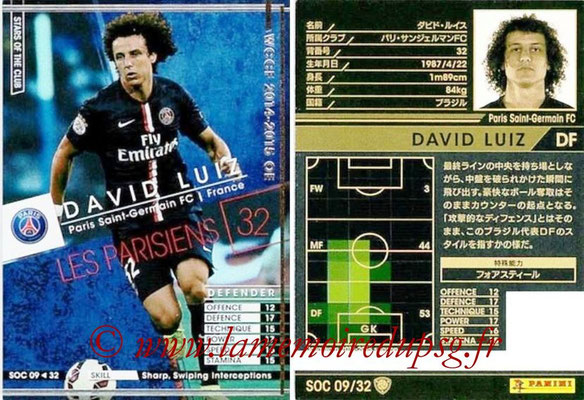N° SOC09 - David LUIZ (Star of the Club)
