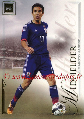 2014 - Futera World Football Unique - N° 042 - Makoto HASEBE (Midfielder)