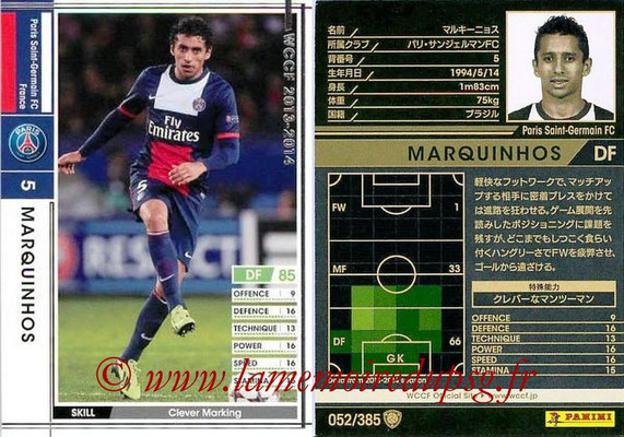 2013-14 - WCCF - N° 052 - MARQUINHOS (Paris Saint-Germain)