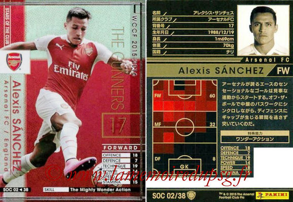 2015-16 - Panini WCCF - N° SOC02 - Alexis SANCHEZ (Arsenal FC) (Stars Of The Club)