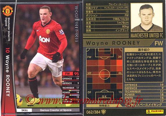 2012-13 - WCCF - N° 062 - Wayne ROONEY (Manchester United FC)
