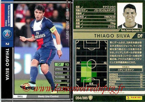 2013-14 - WCCF - N° 054 - Thiago SILVA (Paris Saint-Germain)