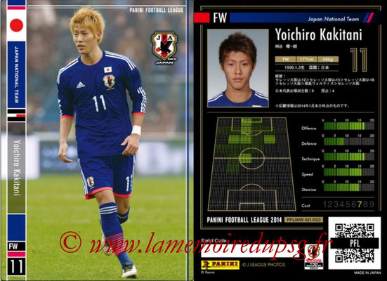 Panini Football League 2014 - PFL06W - N° 021 - Yoichiro KATITANI (Japon)