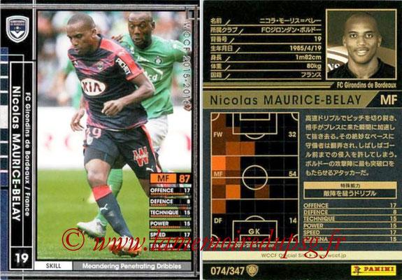 2015-16 - Panini WCCF - N° 074 - Nicolas MAURICE-BELAY (FC Girondins de Bordeaux)