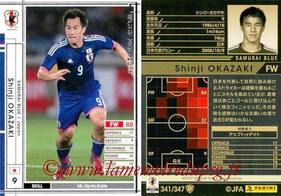 2015-16 - Panini WCCF - N° 341 - Shinji OKAZAKI (Japon)