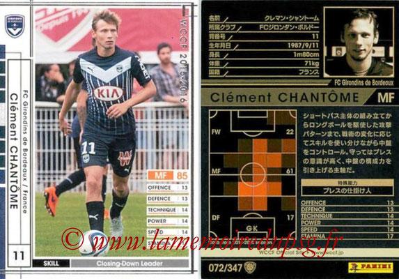 2015-16 - Panini WCCF - N° 072 - Clément CHANTÔME (FC Girondins de Bordeaux)