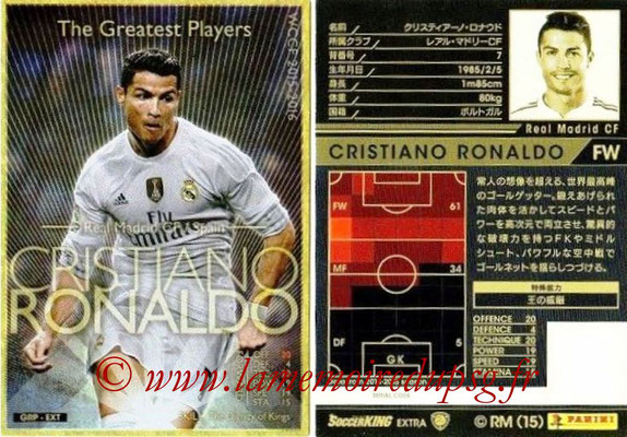 2015-16 - Panini WCCF - N° GRP-EXT1 - Cristiano RONALDO (Real Madrid CF) (The Greatest Players) (Extra)