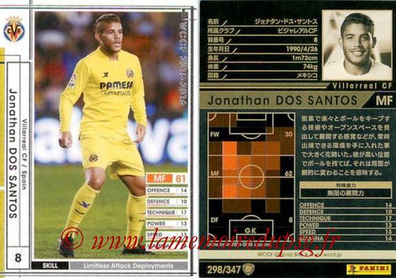 2015-16 - Panini WCCF - N° 298 - Jonathan DOS SANTOS (Villarreal CF)