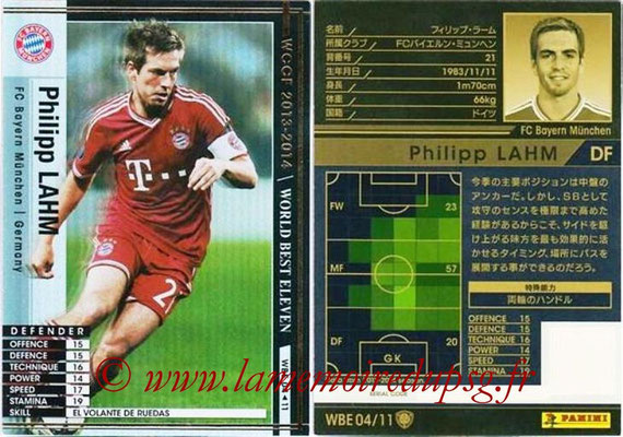 2013-14 - WCCF - N° WBE04 - Philipp LAHM (FC Bayern Munich) (World Best Eleven)