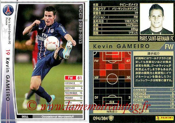 2012-13 - WCCF - N° 094 - Kevin GAMEIRO (Paris Saint-Germain)