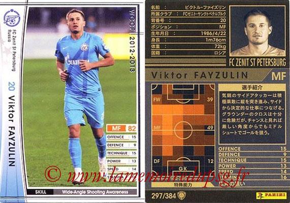 2012-13 - WCCF - N° 297 - Viktor FAYZULIN (FC  Zenit)