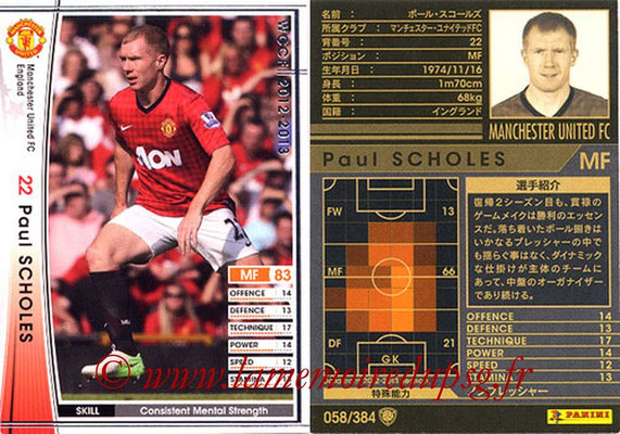 2012-13 - WCCF - N° 058 - Paul SCHOLES (Manchester United FC)