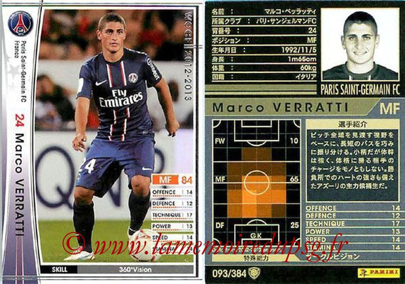 2012-13 - WCCF - N° 093 - Marco VERRATTI (Paris Saint-Germain)