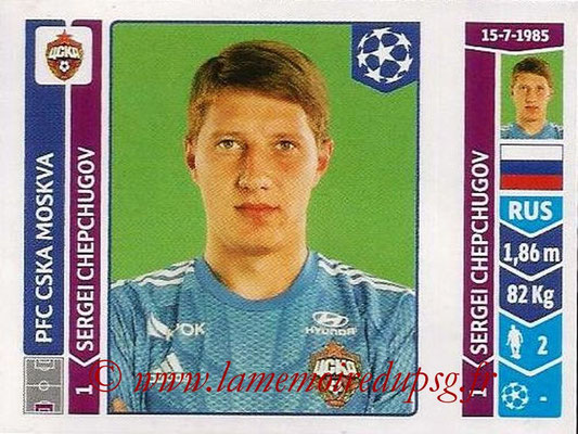2014-15 - Panini Champions League N° 392 - Sergei CHEPCHUGOV (PFC CSKA Moscou)