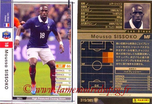 2013-14 - WCCF - N° 315 - Moussa SISSOKO (France)