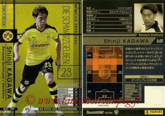 2015-16 - Panini WCCF - N° SOC-EXT1 - Shinji KAGAWA (Borussia Dortmund) (Stars Of The Club) (Extra)