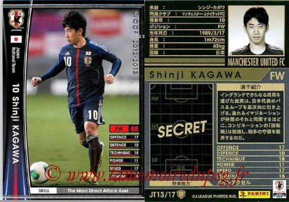 2012-13 - WCCF - N° JT13 - Shinji KAGAWA (Manchester United FC) (Japon)