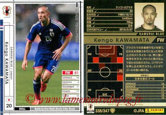 2015-16 - Panini WCCF - N° 338 - Kengo KAWAMATA (Japon)