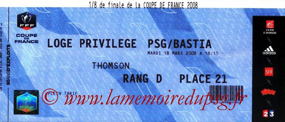 2008-03-18  PSG-Bastia (8ème Finale CF)