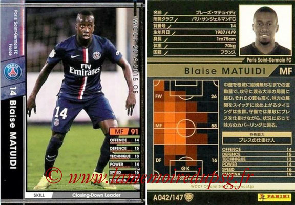 2014-15 - WCCF - N° A042 - Blaise MATUIDI (Paris Saint-Germain)