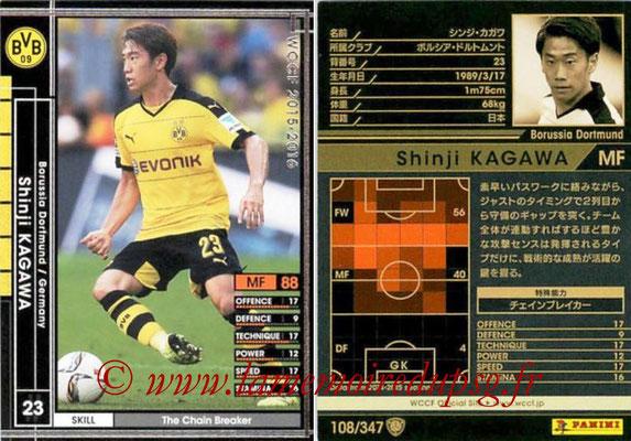 2015-16 - Panini WCCF - N° 108 - Shinji KAGAWA (Borussia Dortmund)