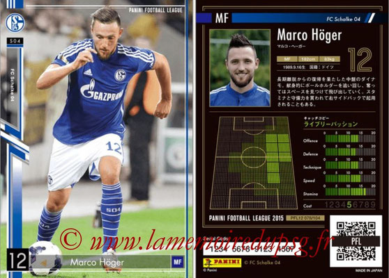 Panini Football League 2015 - PFL12 - N° 078 - Marco HÖGER (FC Schalke 04)