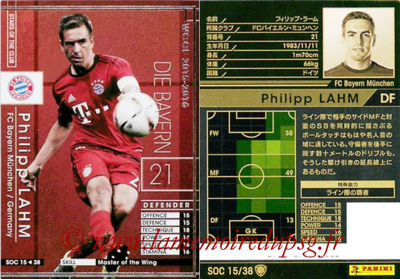 2015-16 - Panini WCCF - N° SOC15 - Philipp LAHM (FC Bayern Munich) (Stars Of The Club)