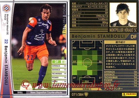 N° 071 - Benjamin STAMBOULI (2012-13, Montpellier Hérault SC > 2015-??, PSG)