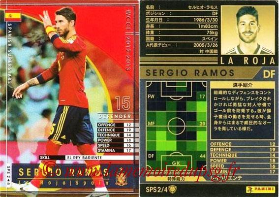 2012-13 - WCCF - N° SPS2 - Sergio RAMOS (Espagne)
