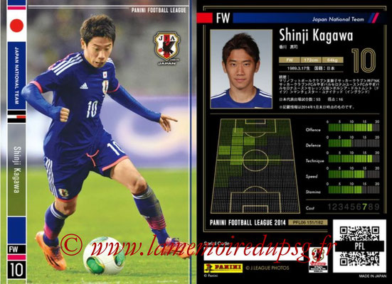 Panini Football League 2014 - PFL06 - N° 151 - Shinji KAGAWA (Japon)