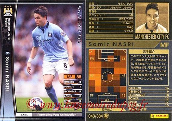 2012-13 - WCCF - N° 043 - Samir NASRI (Manchester City FC)