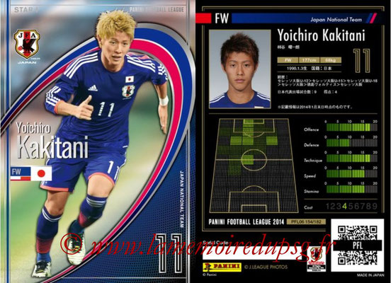 Panini Football League 2014 - PFL06 - N° 154 - Yoichiro KAKITANI (Japon) (Star +)