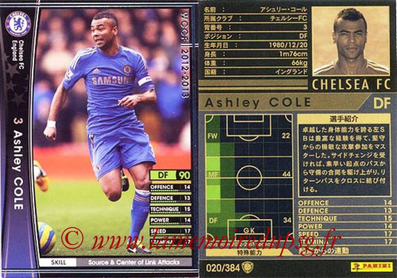 2012-13 - WCCF - N° 020 - Ashley COLE (Chelsea FC)
