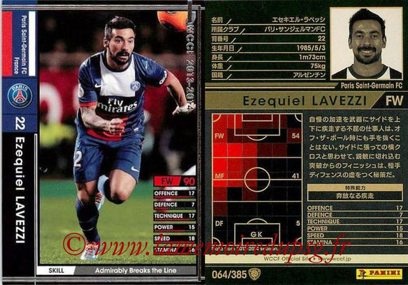 2013-14 - WCCF - N° 064 - Ezequiel LAVEZZI (Paris Saint-Germain)