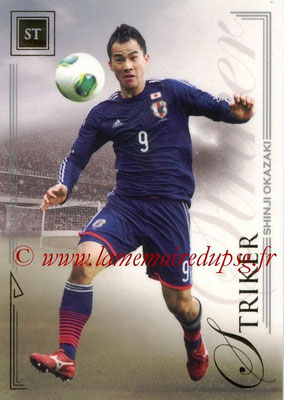 2014 - Futera World Football Unique - N° 084 - Shinji OKAZAKI (Striker)