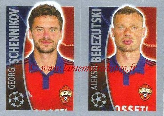 2015-16 - Topps UEFA Champions League Stickers - N° 132 - Georgi SCHENNIKOV + Aleksei BEREZUTSKI (CSKA Moscou)