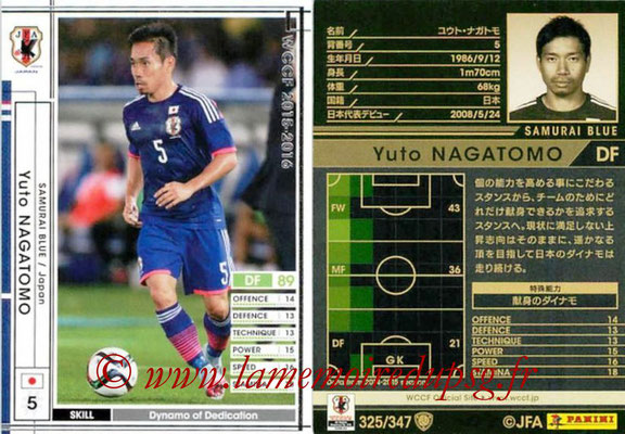 2015-16 - Panini WCCF - N° 325 - Yuto NAGATOMA (Japon)