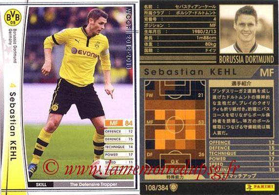 2012-13 - WCCF - N° 108 - Sebastian  KEHL (Borussia Dortmund)