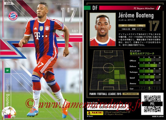 Panini Football League 2015 - PFL10 - N° 065 - Jerome BOATENG (Bayern Munich) (Star)