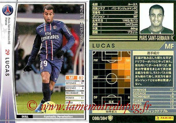 2012-13 - WCCF - N° 088 - LUCAS Moura (Paris Saint-Germain)