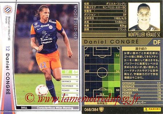 2012-13 - WCCF - N° 068 - Daniel CONGRE (Montpellier Hérault SC)