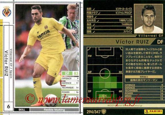 2015-16 - Panini WCCF - N° 294 - Viktor RUIZ (Villarreal CF)
