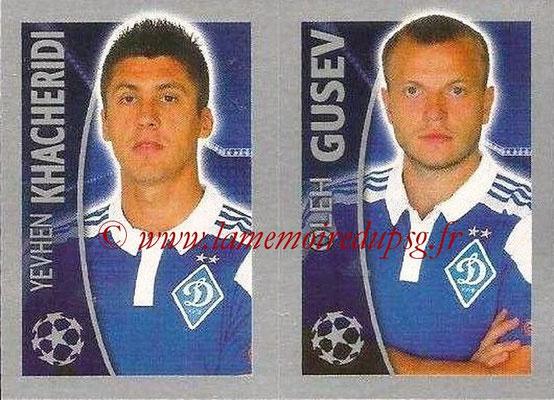2015-16 - Topps UEFA Champions League Stickers - N° 492 - Yevhen KHACHERIDI + Oleh GUSEV (FC Dynamo Kiev)